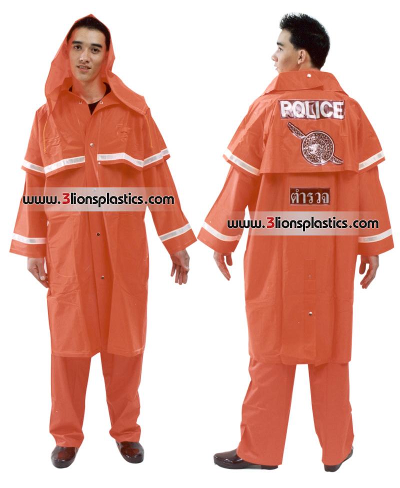 เสื้อกันฝนตำรวจ PM17 - โรงงานผลิตเสื้อกันฝน